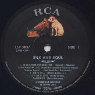 Nina Simone / Silk & Soul label