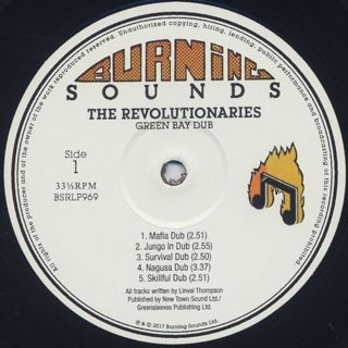 Revolutionaries / Green Bay Dub label