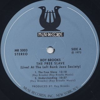 Roy Brooks / The Free Slave label