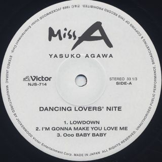 Yasuko Agawa / Miss A - Dancing Lovers' Nite label