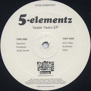 5 Elementz / Yester Years EP back