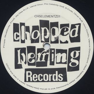 5 Elementz / Yester Years EP label