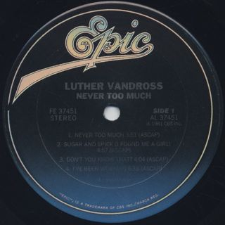 Luther Vandross / Never Too Much label