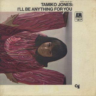 Tamiko Jones / I'll Be Anything For You front
