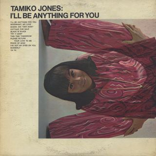 Tamiko Jones / I'll Be Anything For You back