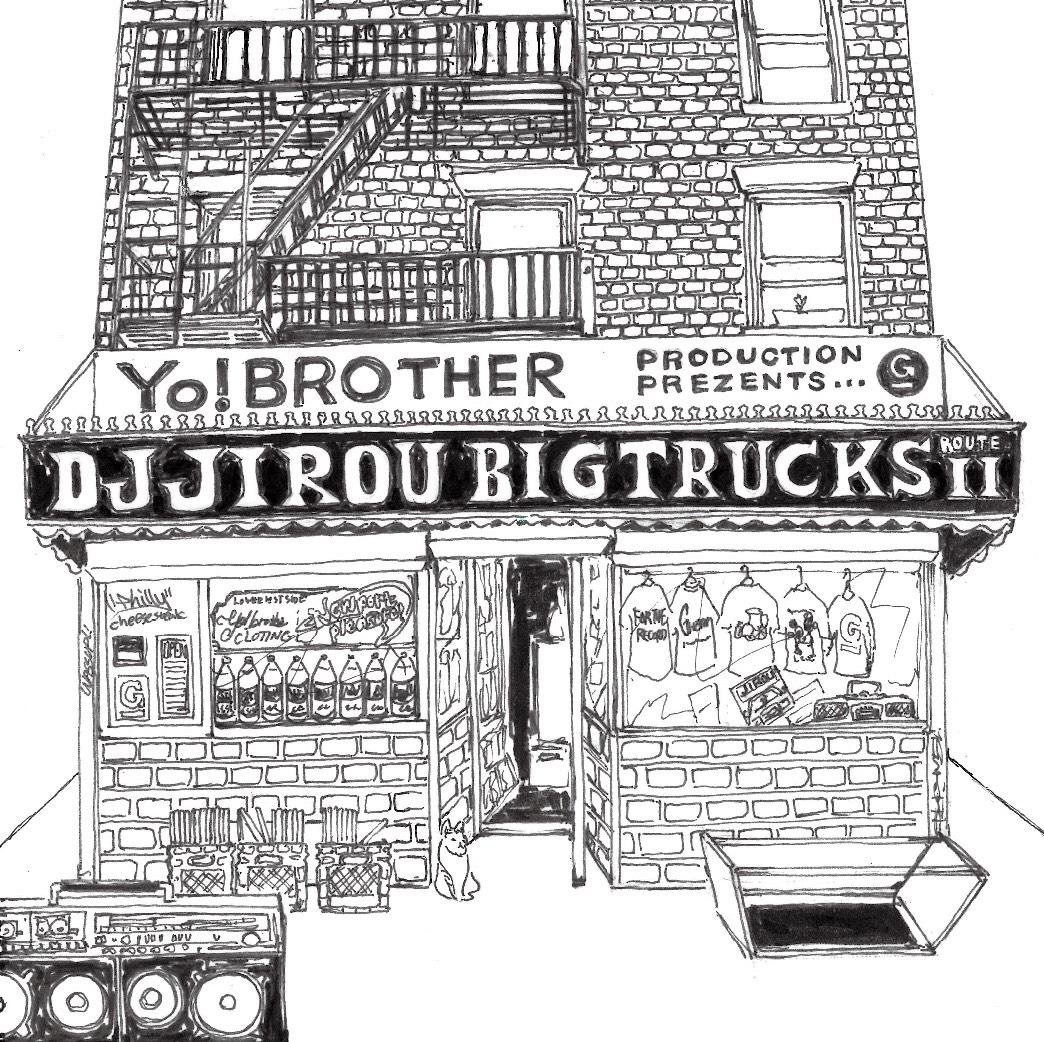DJ Jirou / Big Trucks II