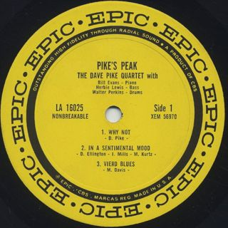 Dave Pike Quartet / Pike's Peak label