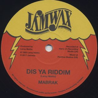 Mabrak / Dis Ya Sound back