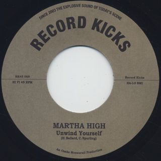 Martha High / A Little Taste Of Soul