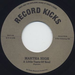 Martha High / A Little Taste Of Soul back