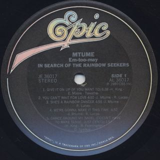 Mtume / In Search Of The Rainbow Seekers label