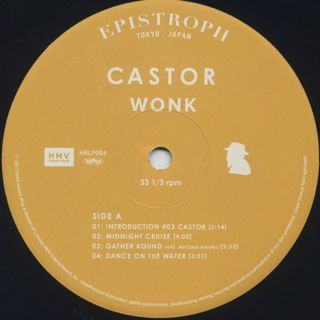 Wonk / Castor label