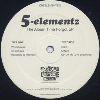 5 Elementz / The Album Time Forgot EP back