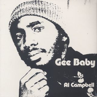 Al Campbell / Gee Baby