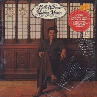 Bill Withers / Making Music