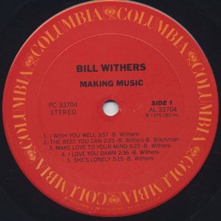 Bill Withers / Making Music label