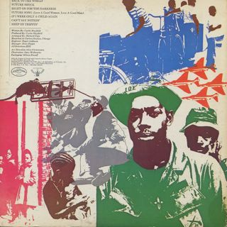 Curtis Mayfield / Back To The World back