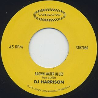 DJ Harrison / Rule The World label