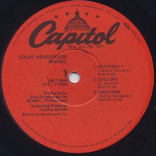 Eddie Henderson / Mahal label