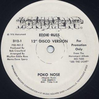 Eddie Russ / Stop It Now back