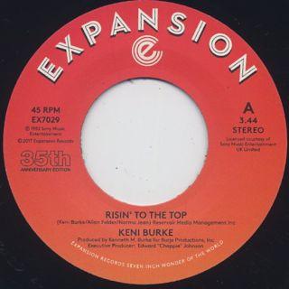 Keni Burke / Risin' To The Top c/w Hang Tight
