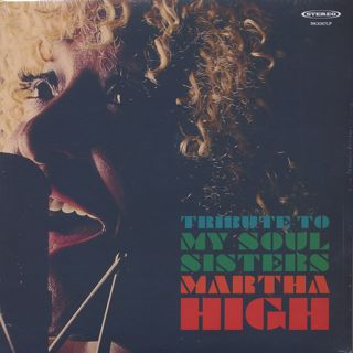 Martha High / Tribute To My Soul Sisters front