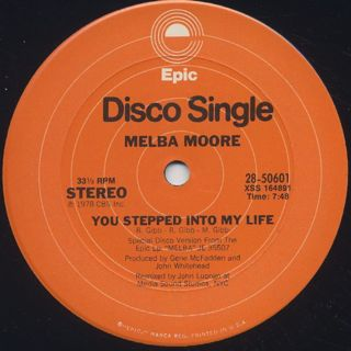 Melba Moore / You Stepped Into My Life (12