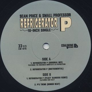 Sean Price & Small Professor / Refrigerator P label