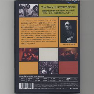 Story Of LOVER'S ROCK (DVD) back
