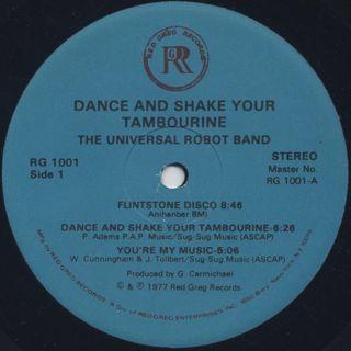 Universal Robot Band / Dance And Shake Your Tambourine label