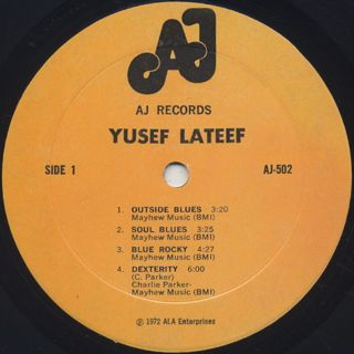 Yusef Lateef / Archives Of Jazz Vol 2 label
