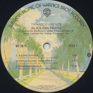 Alice Coltrane / Transcendence label