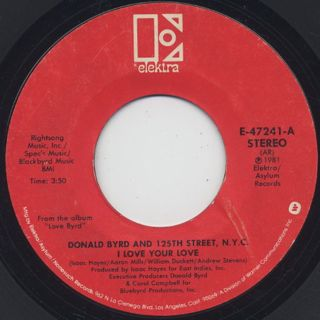 Donald Byrd 125th Street NYC Love Has Come Around Love For Sale