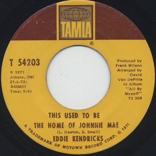 Eddie Kendricks / It's So Hard For Me To Say Good-Bye back