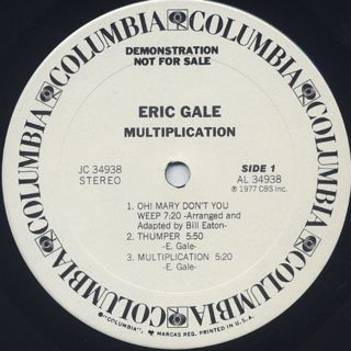 Eric Gale / Multiplication label