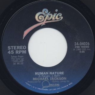 Michael Jackson / Human Nature (7