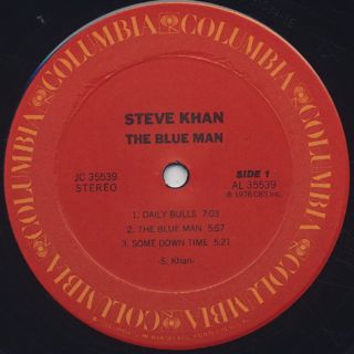 Steve Khan / The Blue Man label