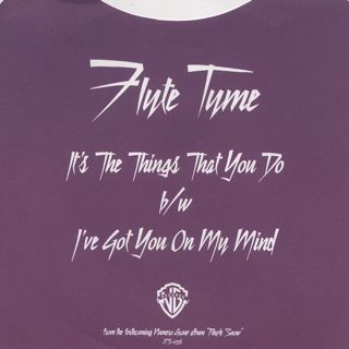 Flyte Tyme / It's The Things That You Do back