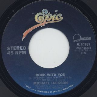 Michael Jackson / Rock With You (7