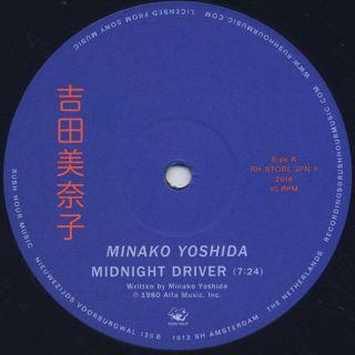 Minako Yoshida / Midnight Driver c/w Town back