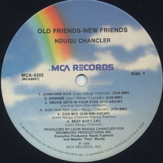Ndugu / Old Friends New Friends label