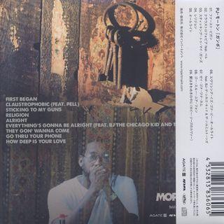 PJ Morton / Gumbo (CD) back