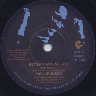 Paul Johnson / Better Than This (7