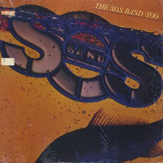 S.O.S. Band / Too front