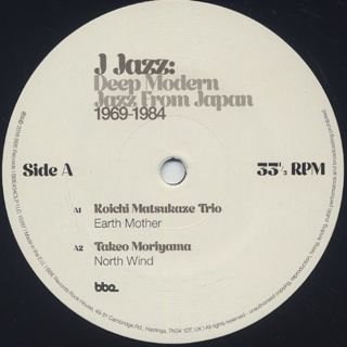 V.A. / J Jazz Deep Modern Jazz From Japan 1969-1984 label