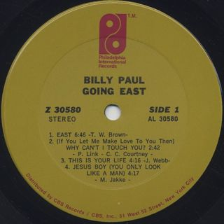 Billy Paul / Going East label