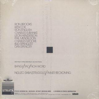 Contemporary Jazz Quintet / Location back