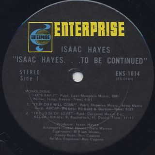 Isaac Hayes / ...To Be Continued label
