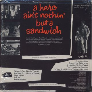 O.S.T.(Hubert Laws Group) / A Hero Ain't Nothin' But A Sandwich back