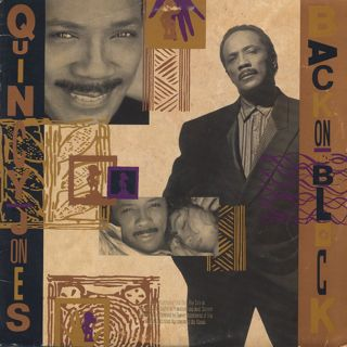 Quincy Jones / Back On The Block front